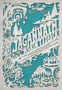 "alt=""jagannath, karin Tidbeck, javierpellicerescritor.com"""